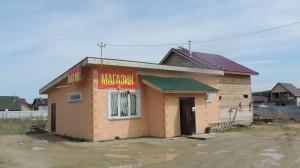 Эксклюзив-Ново